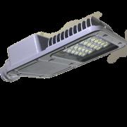 Luminária Pública LED 1