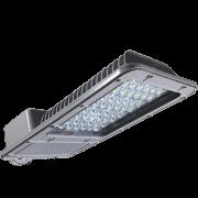 Luminária Pública LED 5